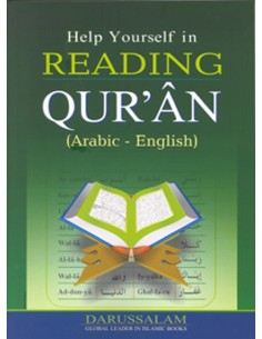 Help yourself in Reading Quran (Arabic - English)
