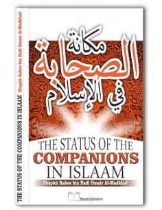 The status of the companions in islaam