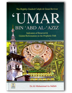 Enlightenment for the Umar Bin Abd Al- Aziz