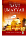 The caliphate of Banu Umayyah the first phas