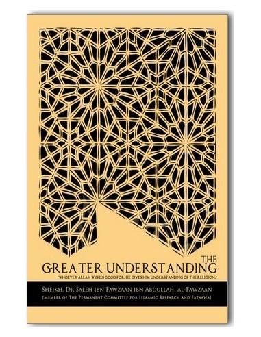 The Greater Understanding