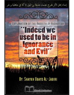 Indeed we used to be in Ignorance and Evil