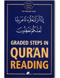 Graded Steps in Qur'an Reading - Teacher's /Self-Study Edition (Textbook)