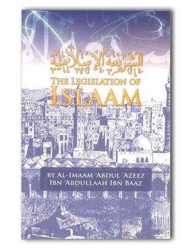 The Legislation of Islaam