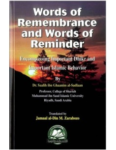 Words of Remembrance and Words of Reminder