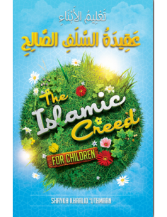 The Islamic Creed for Children