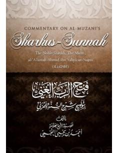 Commentary on Al-Muzani's Sharhus-Sunnah
