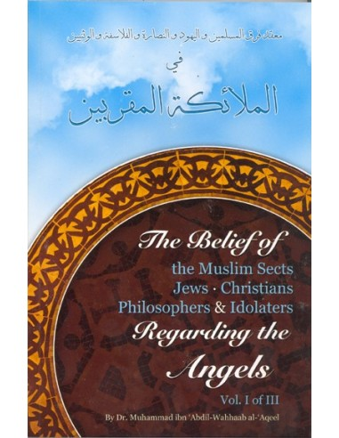 The Belief of the Muslim Sects, Jews, Christians, Philosophers & Idolaters Regarding the Angels