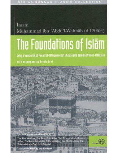 The Foundations Of Islam