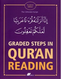 Graded Steps in Qur'an Reading - Students' Edition (Textbook). With Arabic text only.