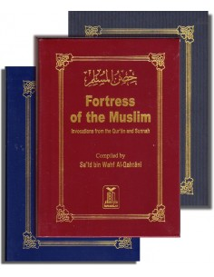 Fortress of the Muslim (pocket)