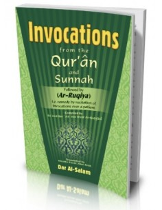 Invocations from the Quran