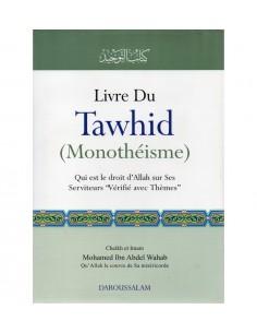 LIVRE DU TAWHID ( MONOTHÉISME)