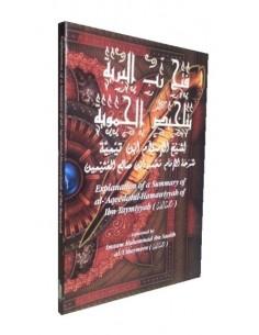 Explanation of A Summary of al-'Aqeedatul-Hamawiyyah of Ibn Taymiyyah