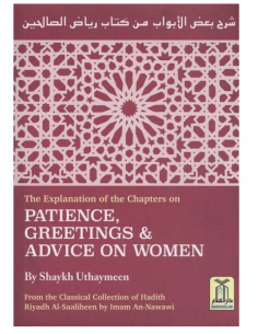 Patience, Greetings & Advice on women