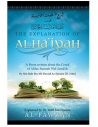 The Explanation of Al-Haiyah by Shaykh Salih al-Fawzan