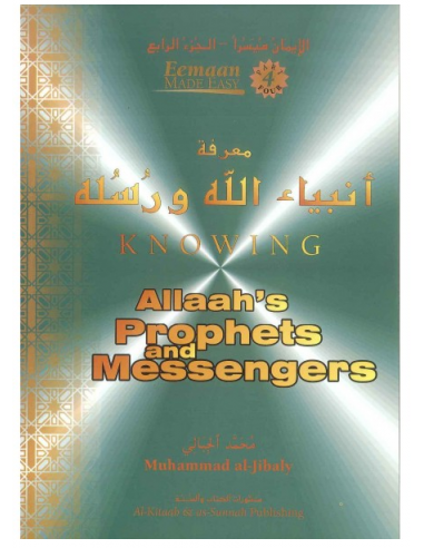 Knowing Allah's Prophets & Messengers