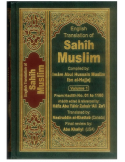 Sahih Muslimi : English, Arabic : 7 Volume Set