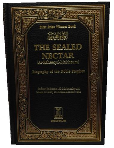 The Sealed Nectar : Large