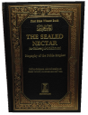 The Sealed Nectar : Large