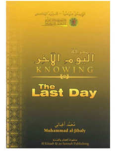 Knowing the Last Day