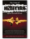 The Crime of Hizbiyyah Against the Salafi Da'wah