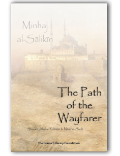 Minhaj Al-Salikin - The Path of the Wayfarer