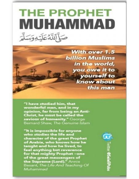 The Prophet Muhammad sallallah alayhi wa sallam