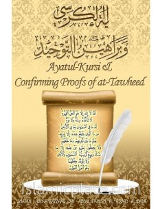 AYATUL-KURSI & CONFIRMING PROOFS OF AT-TAWHEED