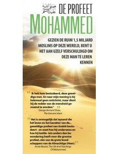 DE PROFEET MOHAMMED Sallallahu Alayhi We Sallam