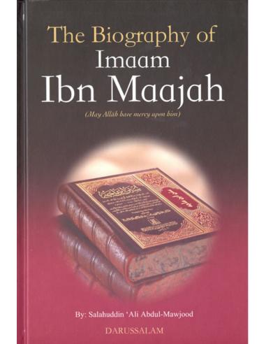 The Biography of Imam Ibn Majah