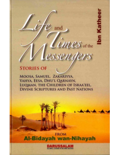 Life and the Times of the Messengers