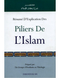 Pillars of Islam. Piliers De Lislam (French)