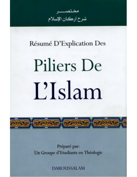 Piliers De L'islam (French)