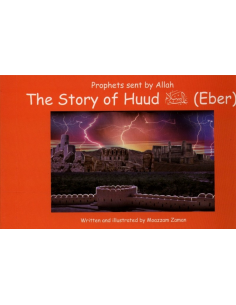 The Story of Huud علیه السلام ( Eber : 3 )