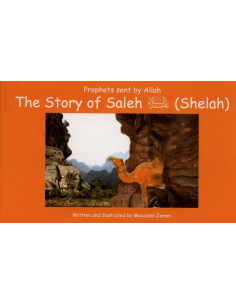 The Story of Saleh علیه السلام ( Shelah : 4 )