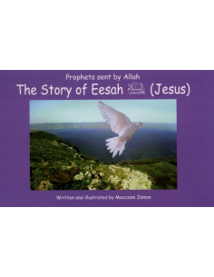 The Story of Eesah علیه السلام ( Jesus : 14 )