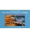 The Story of Yunus علیه السلام ( Jonah : 10 )