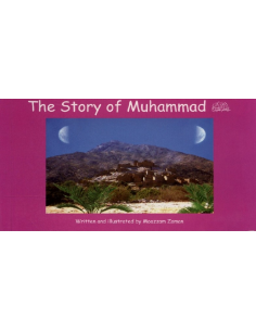 The Story of Muhammed