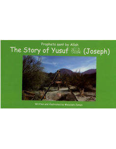The Story of Ysuf