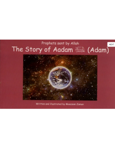 The Story of Aadam