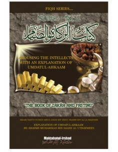 "Arousing the Intellects with an explanation of Umdatul-Ahkaam"" (Book Zakah and Fasting)"