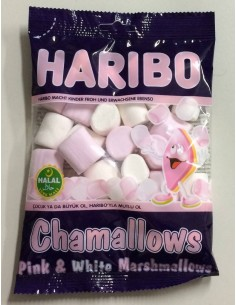 Halal Haribo Marshmallow 70G