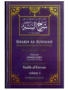 Sharh As-Sunnah : The Explanation of the Sunnah (2 Vol Set)