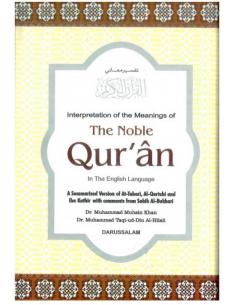 Noble Quran Medium