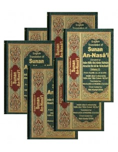 Sunan An-Nasai : 6 Volume Set