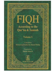 Fiqh According to the Qur'an & Sunnah (2 volume)