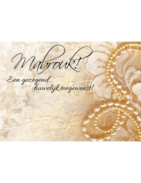 Mabrouk, Een gezegende huwelijk