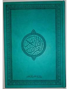 Koran - turquoise