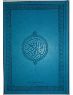 Koran - b lauw